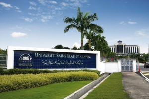 This is one of the entrances of the Universiti Sains Islam Malaysia, where Dr. Hashim works as the former Dean of the Institute of Graduate Studies